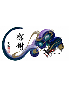 Tetsuya Abe, Dragon, Purple, Green, One Stroke, Gratitude, Contemporary Art, Original Japanese ink painting