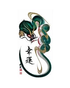 Tetsuya Abe, Good Luck Dragon, Green, Contemporary Art, Original Japanese ink painting