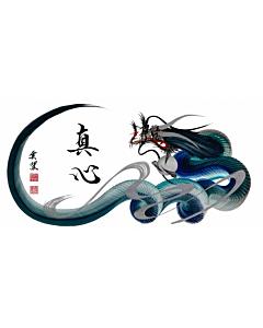 Tetsuya Abe, True Heart Dragon, Blue, Green, Contemporary Art, Original Japanese ink painting
