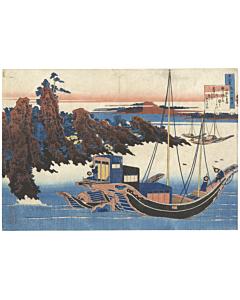 Hokusai Katsuhika, Chunagon Yakamochi, Poems Narrated by the Nurse