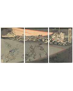 Toshimitsu Shinsai, Battle of Yalu River, War Print, Japanese woodblock print, japanese antique