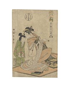 Utamaro Kitagawa, Courtesan, Yoshiwara District, Beauty, japanese woodblock print, kimono