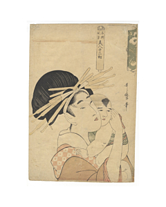 utamaro kitagawa, mother and baby