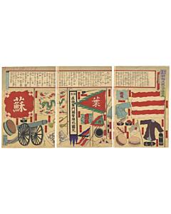 war print, senso-e, propaganda, meiji era, cannon, japanese history, imperial army, battle