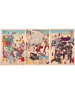 kunitoshi utagawa, war print, senso-e, japanese imperial army, chinese and japanese history, meiji period