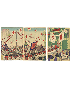 toshimasa shunsai, war print, senso-e, victory of japan, japanese imperial army, meiji era