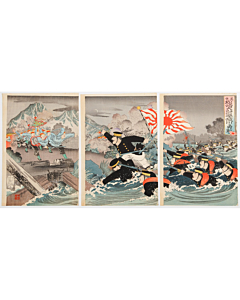 ginko adachi, war print, senso-e, japanese army, imperial army, japanese history, meiji period
