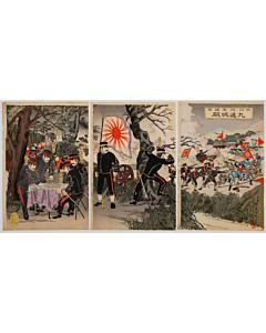 nobukazu yosai, war print, senso-e, japanese army, imperial army, japanese history, meiji period