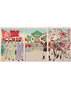 nobukazu yosai, war print, senso-e, meiji era, japanese history, japanese imperial army