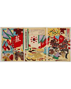 war print, japanese history, japanese imperial army, korea, china, meiji era