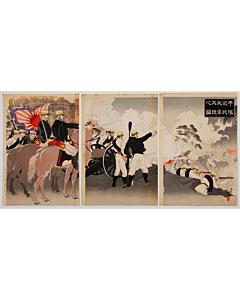 war print, senso-e, japanese imperial army, battle triptych, meiji period
