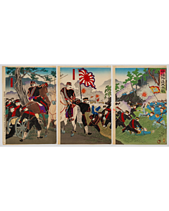 Nobukazu Yosai, The Great Battle near Pyong-yang, War Print