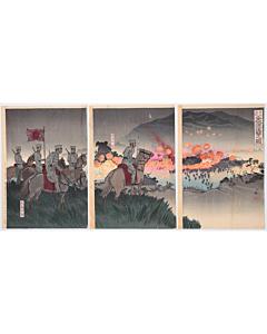 Kiyochika Kobayashi, The Battle of Asan, War Print