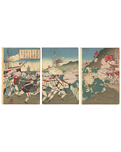 Nobukazu Yosai, The Battle of Mt. Asan, War Print