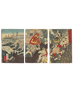war print, senso-e, meiji era, japanese imperial army, japanese history, battle, battleship