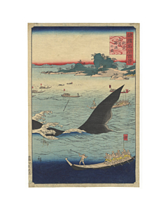 hiroshige II utagawa, landscape, edo period, whaling in japan