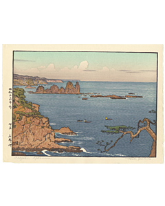 toshi yoshida, landscape, japanese landscape, afternoon, shin-hanga, modern print