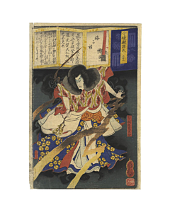yoshiiku utagawa, warrior, japanese story, modern parody of genji, edo period