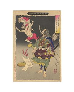 Yoshitoshi Tsukioka, Tametomo's Ferocity Drives Away the Smallpox Demons