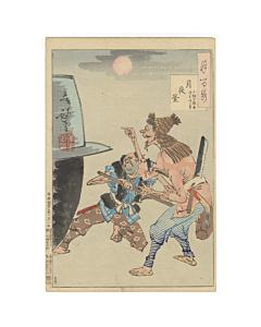 yoshitoshi tsukioka, comical figures, one hundred aspects of the moon