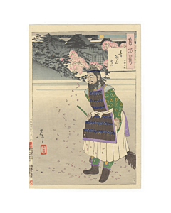 yoshitoshi tsukioka, Ghost of Sakanoue no Tamuramaro