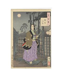 yoshitoshi tsukioka, gion district, one hundred aspects of the moon