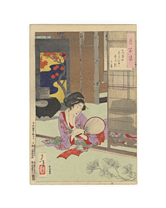 yoshitoshi tsukioka, courtesan, one hundred aspects of the moon