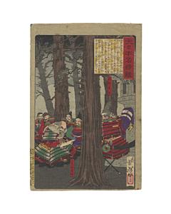 yoshitoshi tsukioka, warrior, samurai, heian era