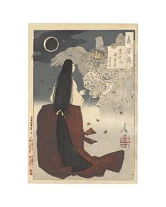 yoshitoshi tsukioka, iga no tsubone, aspects of the moon