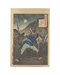 yoshitoshi tsukioka, samurai, one hundred aspects of the moon