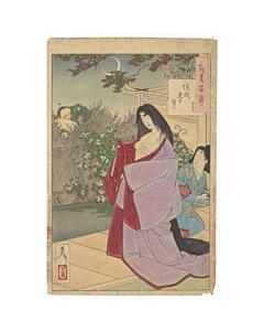 yoshitoshi tsukioka, glimpse of the moon