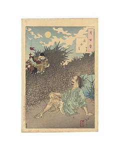 yoshitoshi tsukioka, huai river, one hundred aspects of the moon