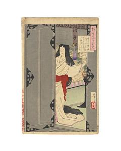 yoshitoshi tsukioka, poem, one hundred aspects of the moon