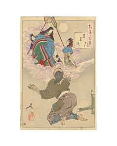 Yoshitoshi Tsukioka, Princess Kaguya, One Hundred Aspects of the Moon