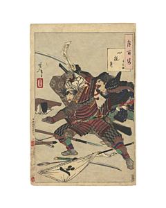 yoshitoshi tsukioka, Taira no Tomoume, one hundred aspects of the moon