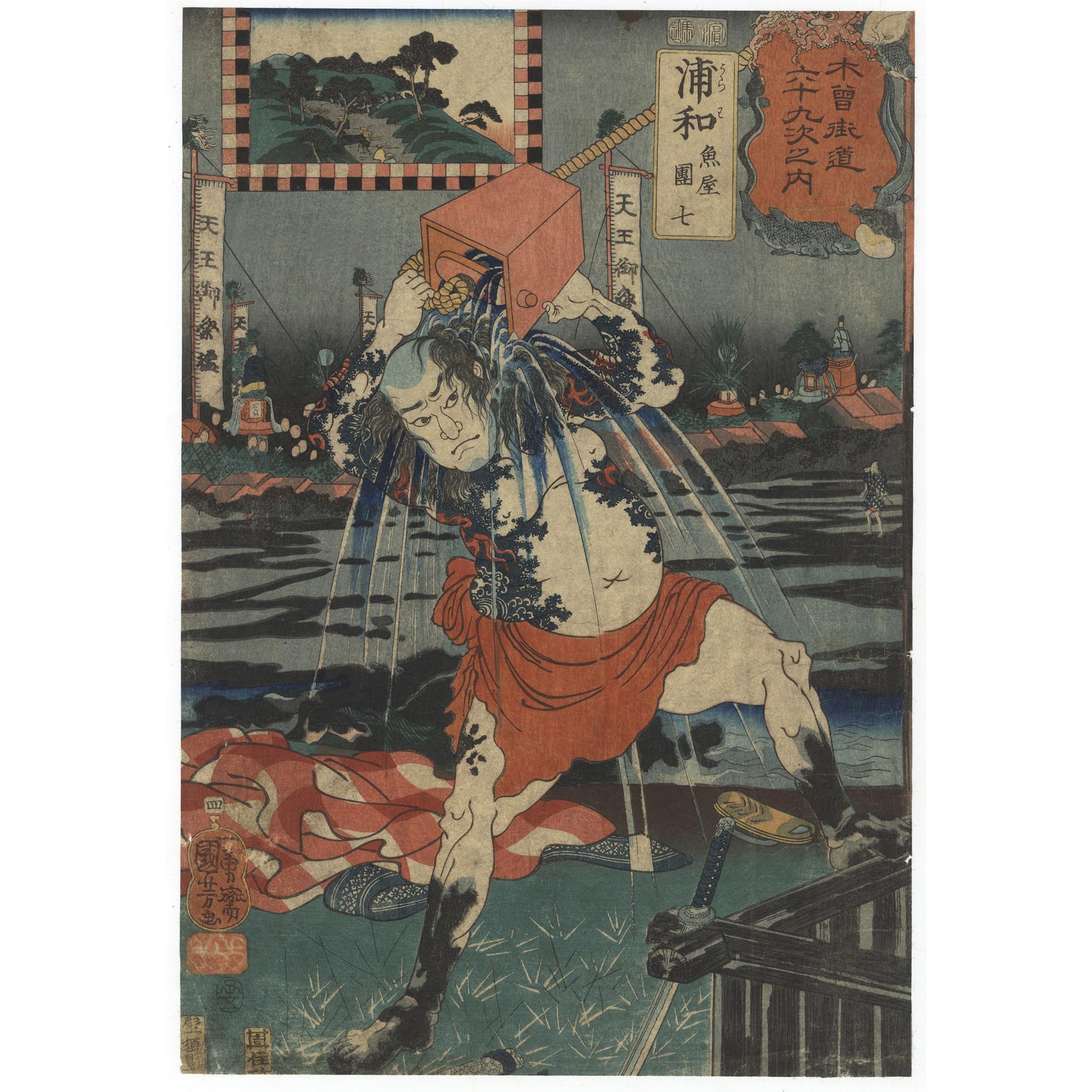 kuniyoshi utagawa, danshichi kurobei, japanese tattoo