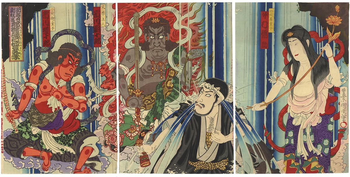 kunichika, mongaku, fudo myoo, waterfall