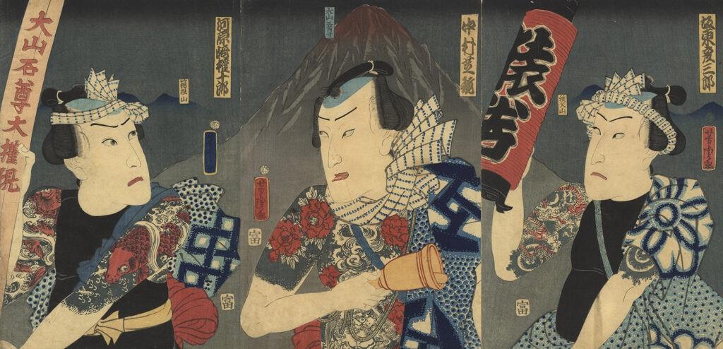 yoshitora utagawa, oyama mountain, japanese tattoo