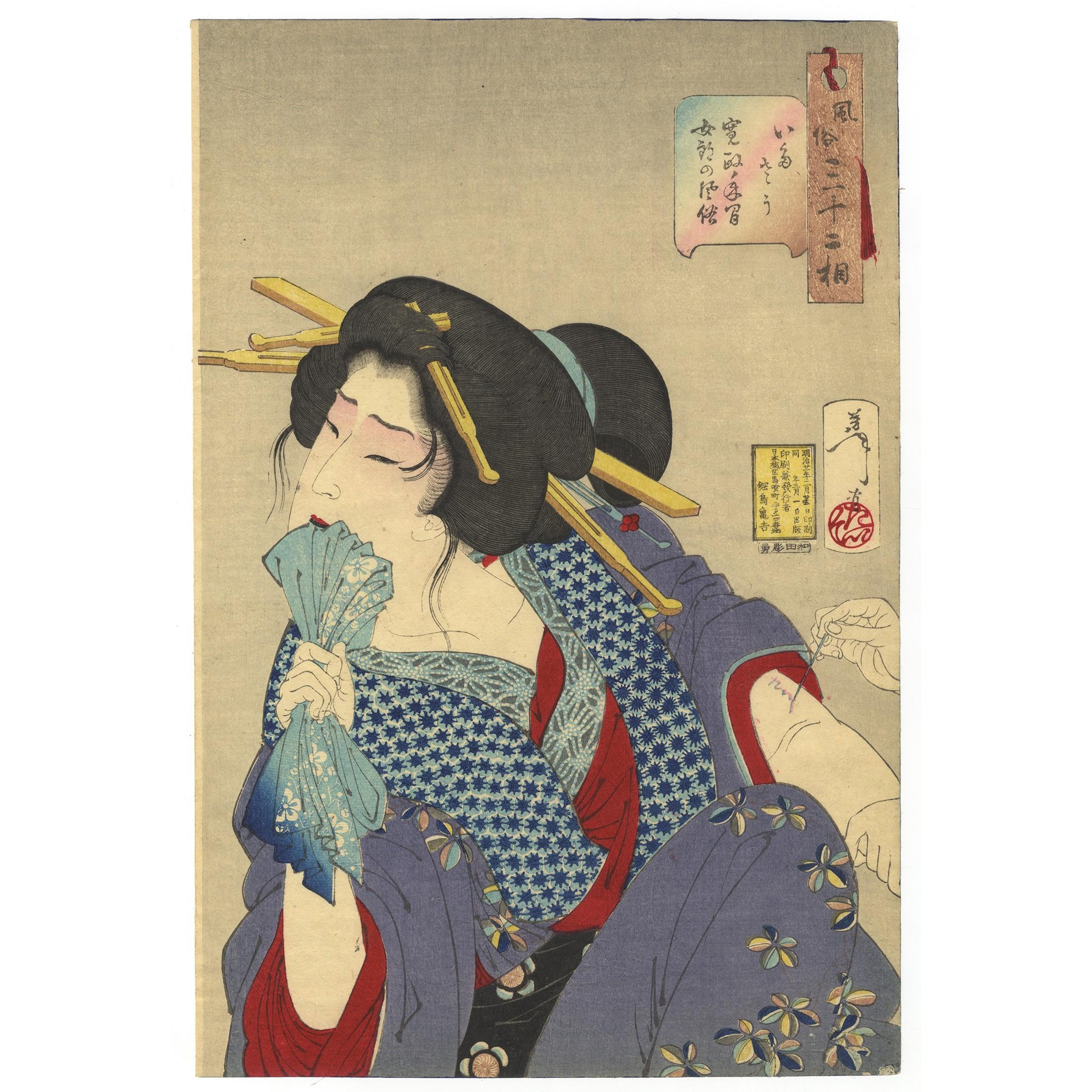 Yoshitoshi Tsukioka, Japanese Tattoo, Courtesan, Irezumi
