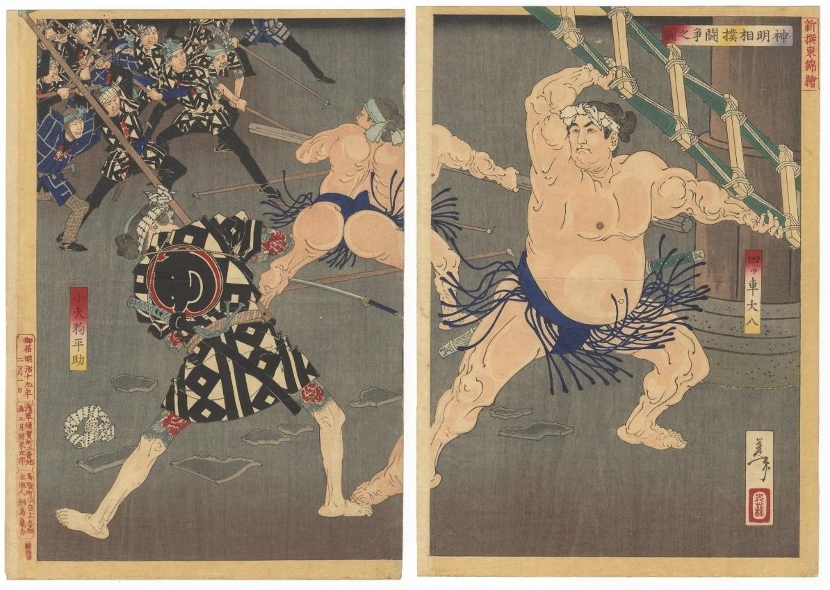 Yoshitoshi Tsukioka, Firemen, Sumo, Japanese Tattoo