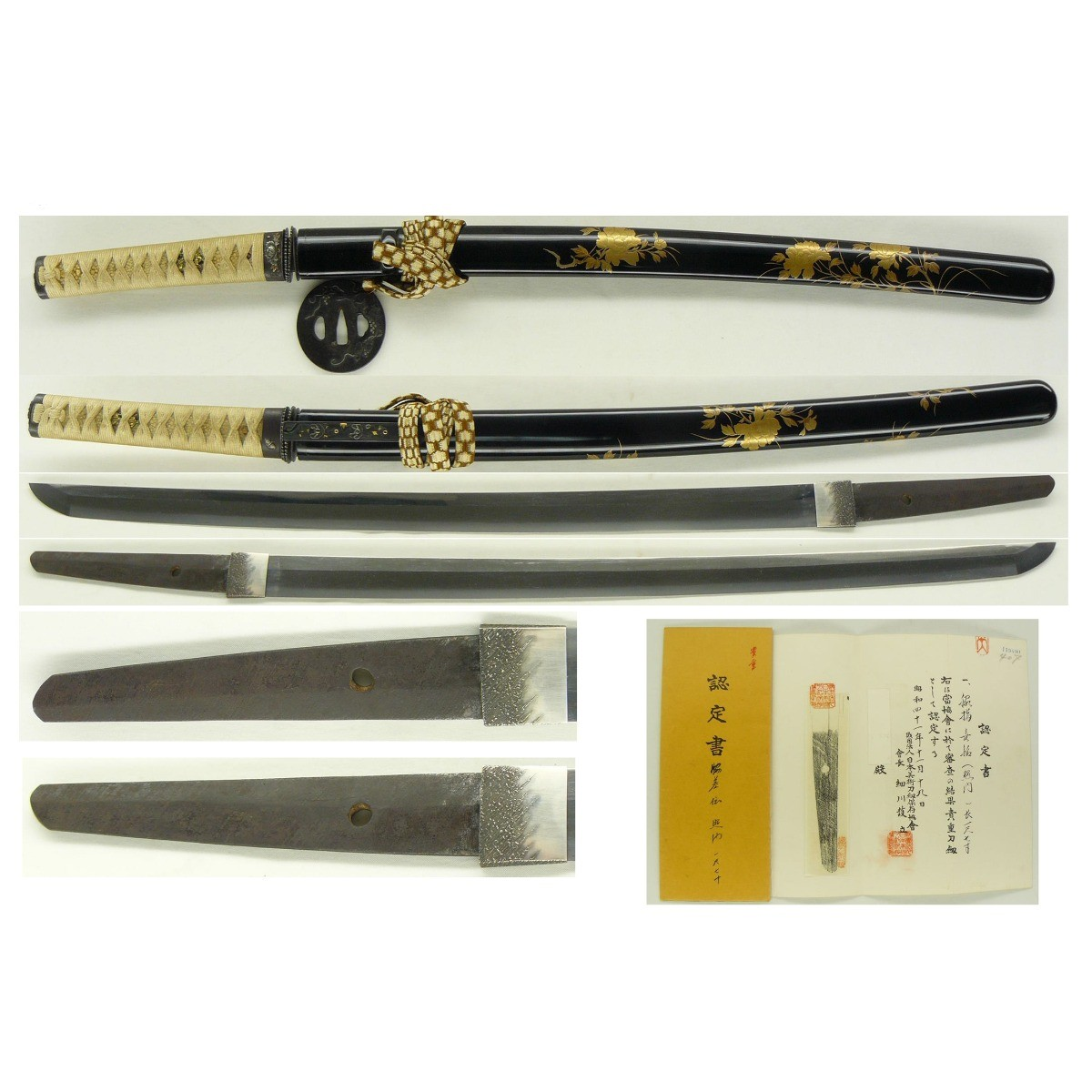 japanese sword, katana, antique