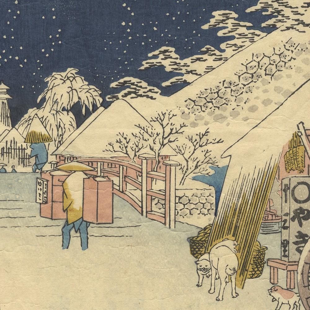 landscape prints, fukei-ga
